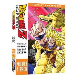 ドラゴンボールZ 劇場版 全13作品セット リマスター版