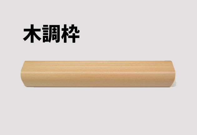 黒板 壁掛けタイプ(W900×H600)スチール黒板(木調枠)