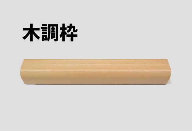 脚付回転タイプ(W1800×H900)両面スチール黒板(木調枠)