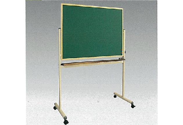 脚付回転タイプ(W1200×H900)両面スチール黒板(木調枠)