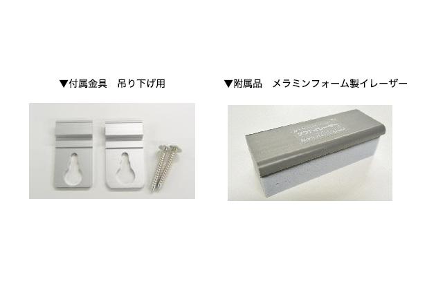 木調樹脂枠壁掛け(W1800×H900)映写対応:ナノホワイトボード(無地)