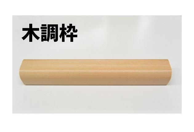 脚付片面タイプ(W1200×H900)ホーローホワイトボード(木調枠)