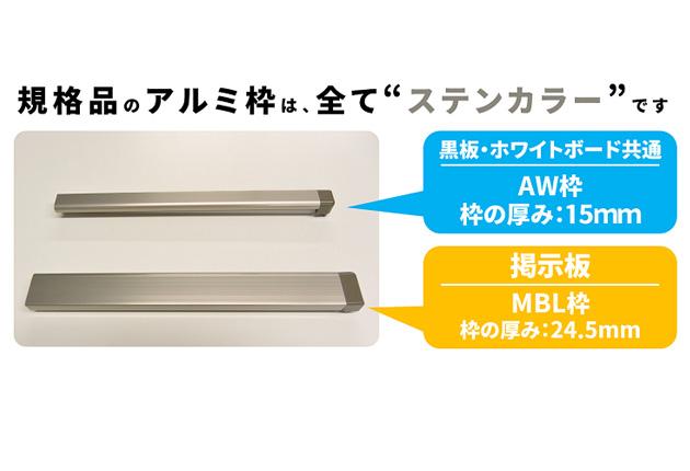 片面ホワイトボード(W1200×H900)L脚タイプ ホーロー製 (アルミ枠)