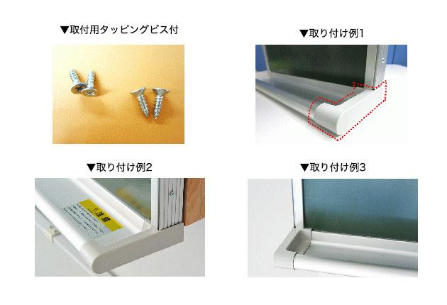 粉受け用サイドキャップ(左右1セット)P型