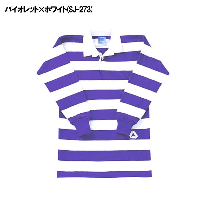 SUZUKI スズキ ラグビー ジュニアジャージ (SJ-271 SJ-272 SJ-273 SJ-274 SJ-275)