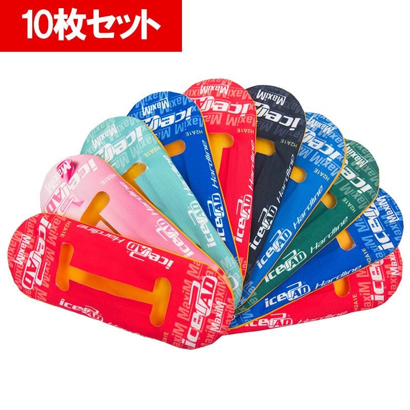 【まとめ買いセット】Hardline ハードライン icePad専用 リプレイスメントMaximカバー 10枚セット ※チーム割引対象外