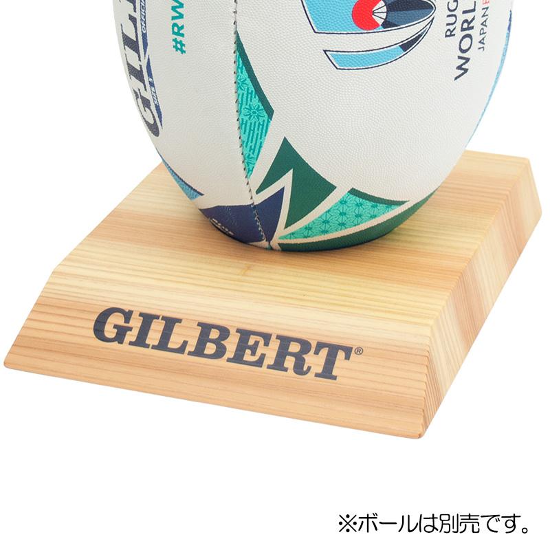 GILBERT ギルバート ラグビーボールスタンド (GB-9291)