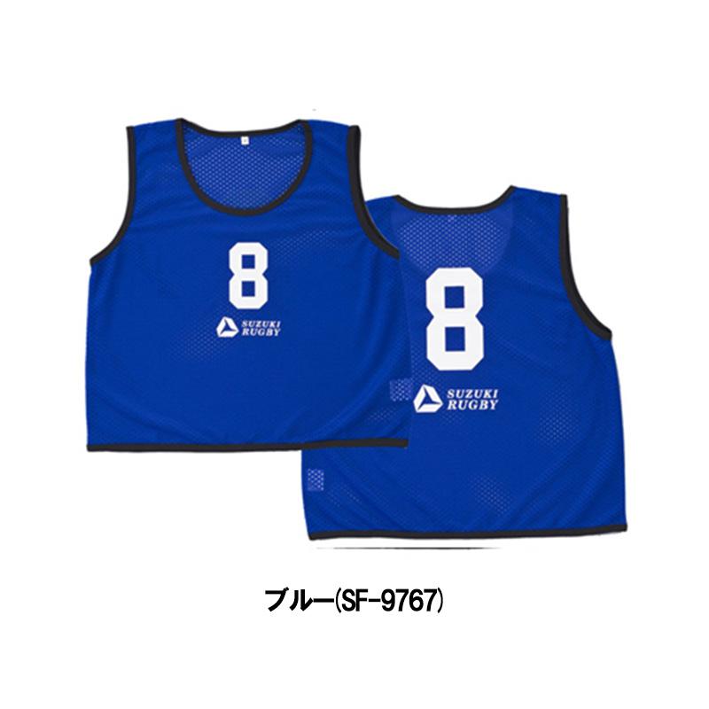 SUZUKI スズキ メッシュ・ビブス 10枚セット イエロー スカーレット ブルー グリーン (SF-9765 SF-9766 SF-9767 SF-9768)