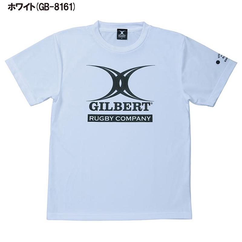 GILBERT ギルバート TシャツLOGO ホワイト ブラック ネイビー ダークグレー (GB-8161 GB-8162 GB-8163 GB-8164)