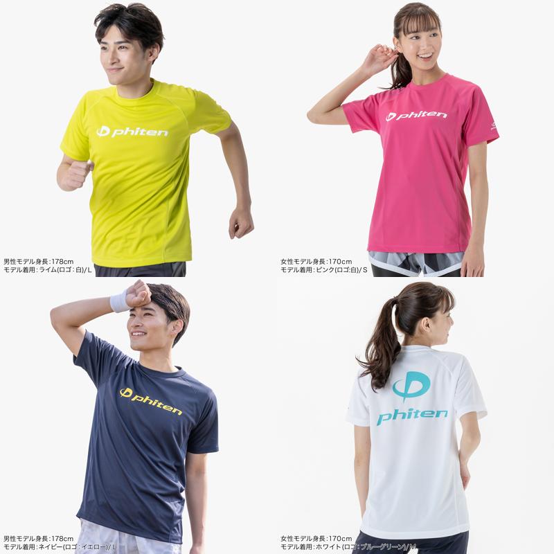 Phiten ファイテン RAKUシャツSPORTS(SMOOTH DRY) 半袖 【ロゴ入り】ラクシャツ スムースドライ ユニセックス (3120JG)