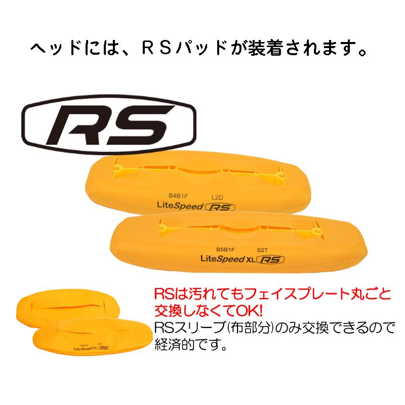 BalancePlus バランスプラス ライトスピード カーボンファイバーハンドルブラシ