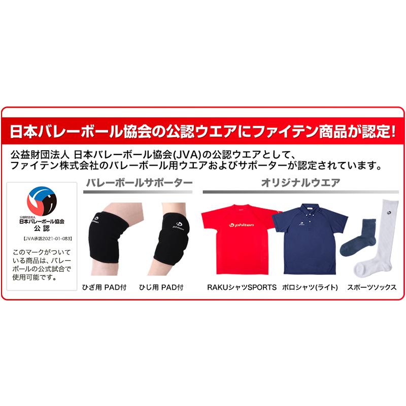 Phiten ファイテン RAKUシャツSPORTS(SMOOTH DRY) 半袖 【無地】(3120JG) ラクシャツ スムースドライ ユニセックス