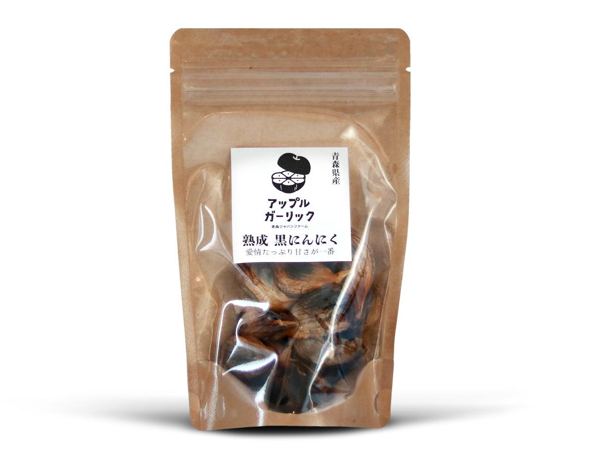 青森県産 熟成黒にんにく「アップルガーリック」 100g入