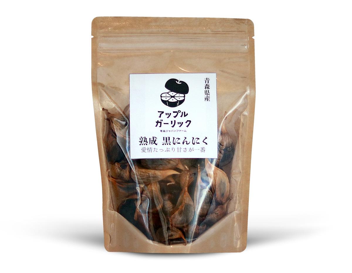 青森県産 熟成黒にんにく「アップルガーリック」 240g入