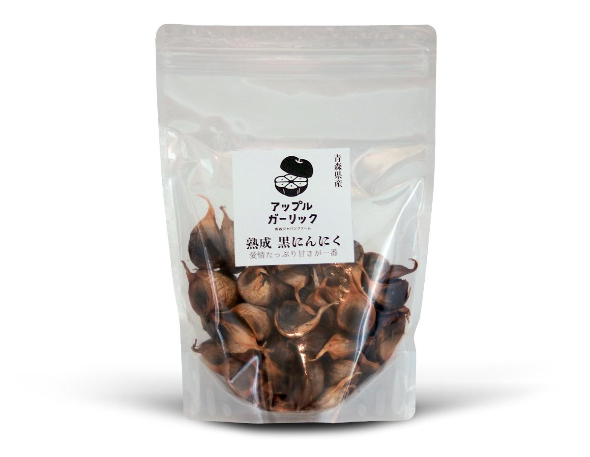 青森県産 熟成黒にんにく「アップルガーリック」 500g入