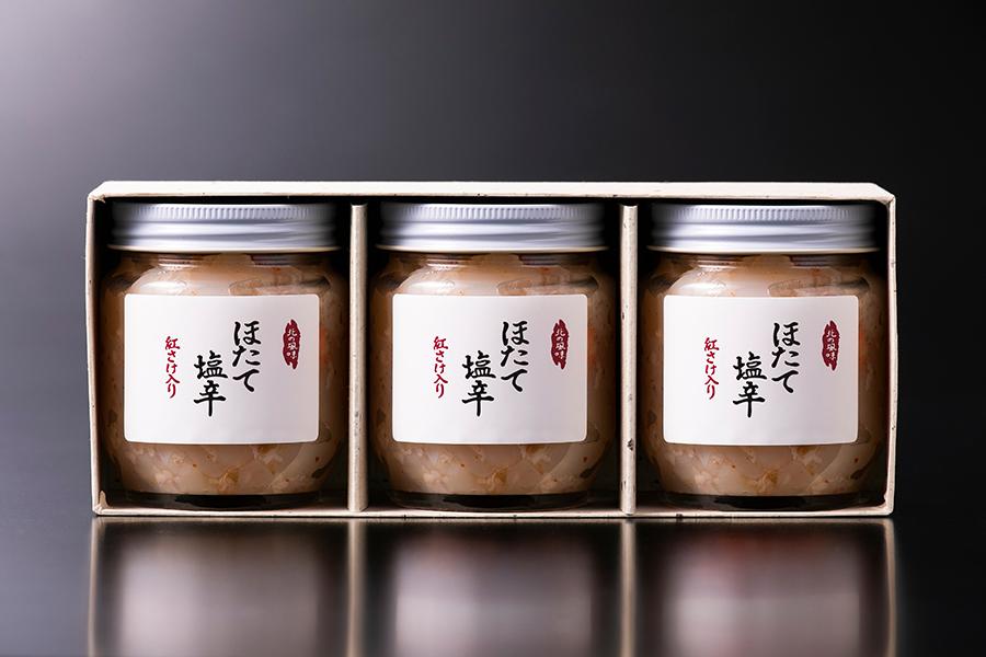 帆立塩辛紅鮭入 3瓶(180g×3)