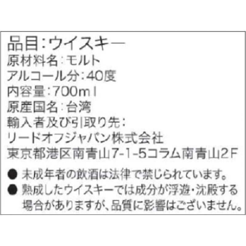 カバラン クラシック(40度700ml x 1本)