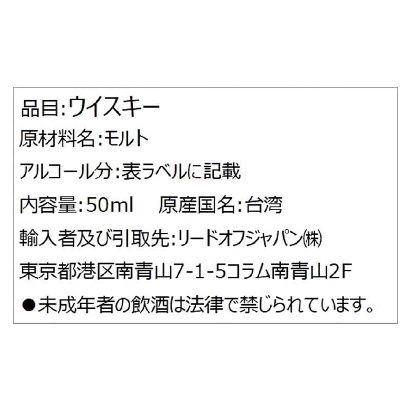 カバラン ソリスト バーボン カスクストレングス(約54度50ml x 1本)