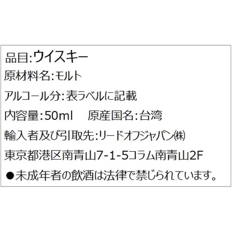 カバラン ソリスト オロロソシェリー カスクストレングス(約54度50ml x 1本)