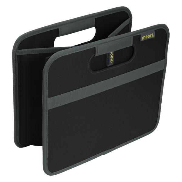 meori ストレージボックス ソリッド Sサイズ ブラック