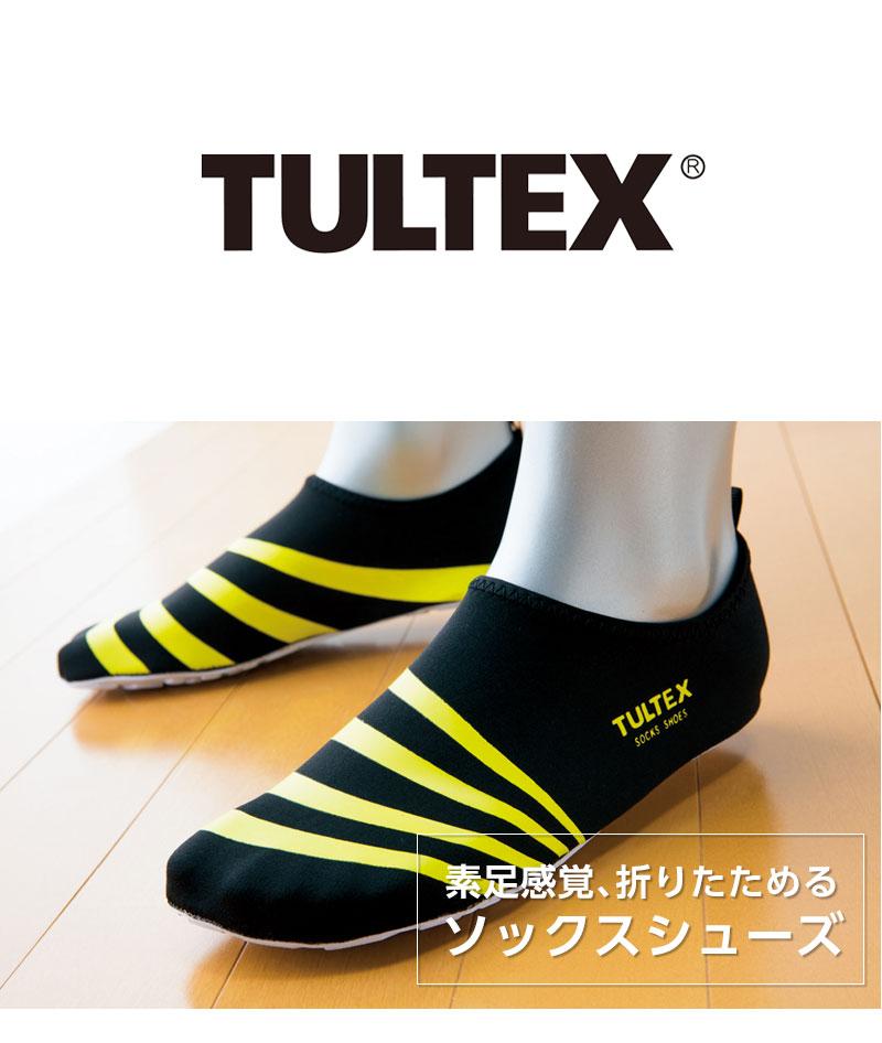 ソックスシューズ TULTEX