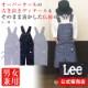 Lee (リー) オーバーオールエプロン ユニセックス APLCK79001 送料無料