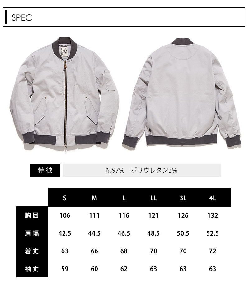 ROCKY (ロッキー)MA1 ミリタリー ジャケット ユニセックス RJ0901 送料無料