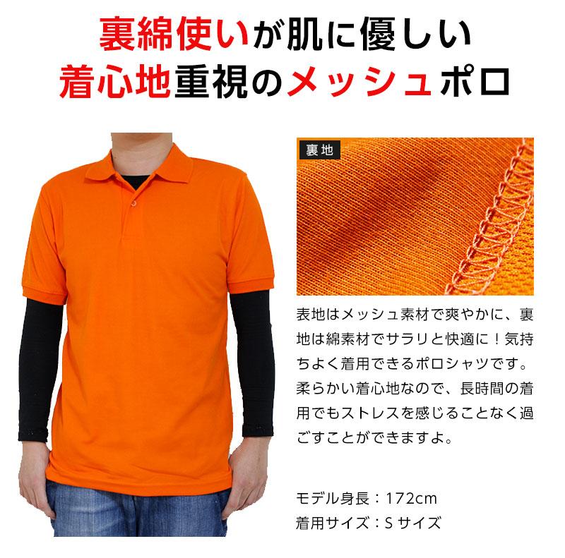 ポロシャツ 半袖 アウトレット オレンジ S