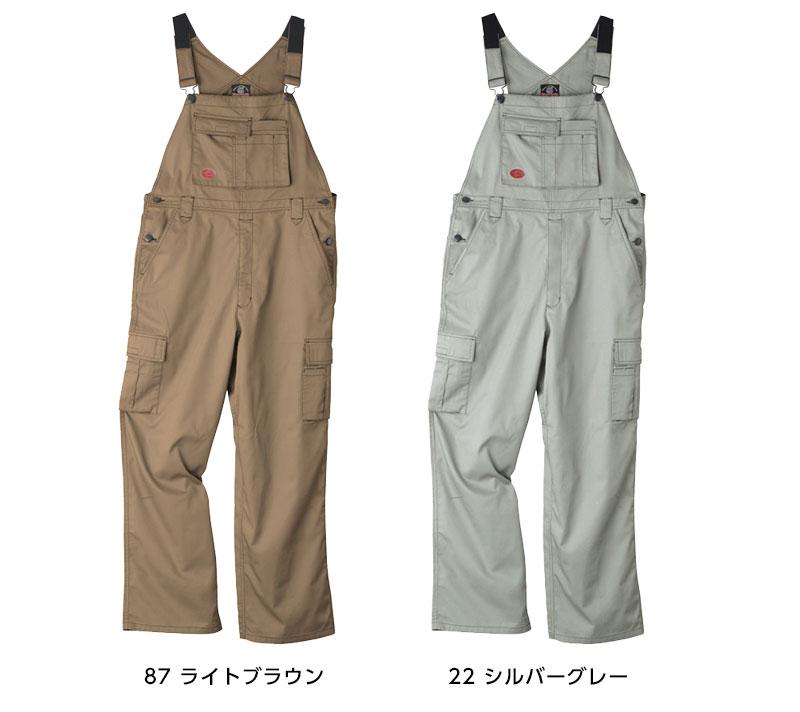 桑和 (ソーワ) 29014 サロペット 春夏作業服