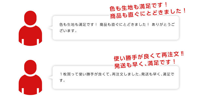 FACEMIX フェイスミックス ソムリエエプロン 制電