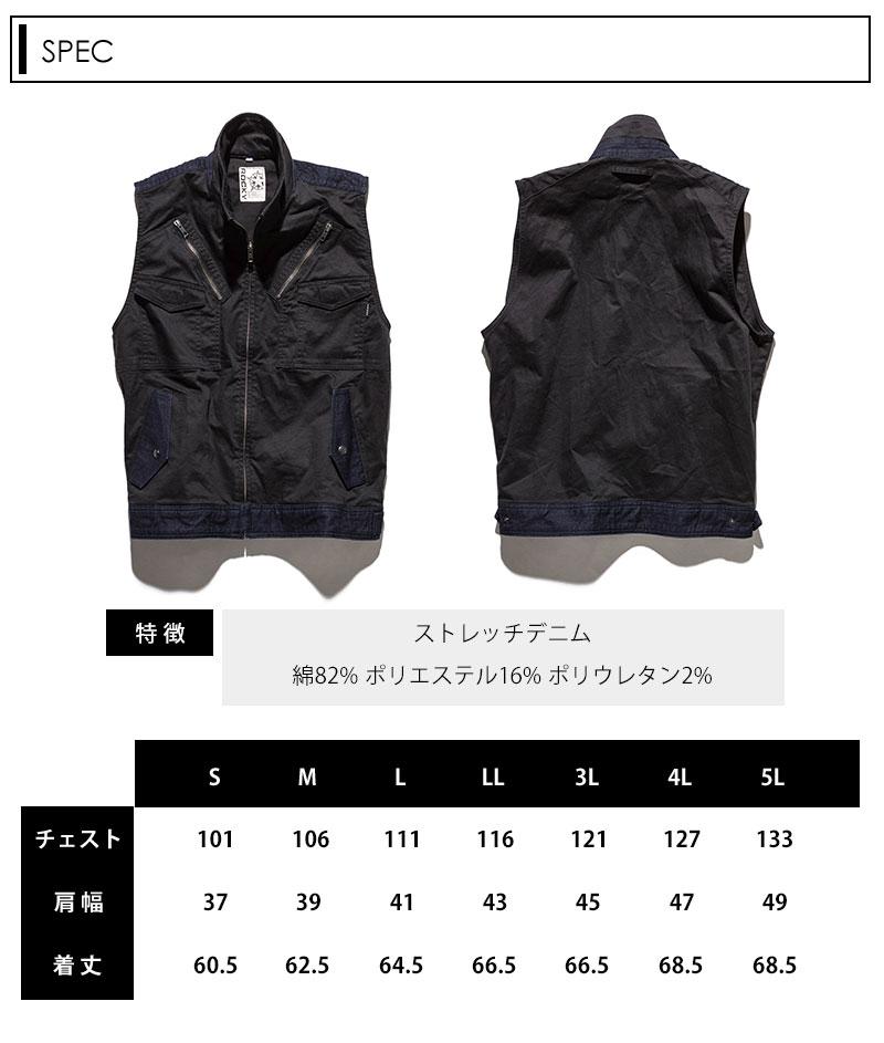 ROCKY (ロッキー) ベスト メンズ 作業服 rv1903 送料無料