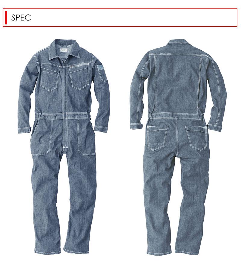中国産業 CUC デニムつなぎ 長袖 HOPSCOT ホップスコット 9819 オールシーズン