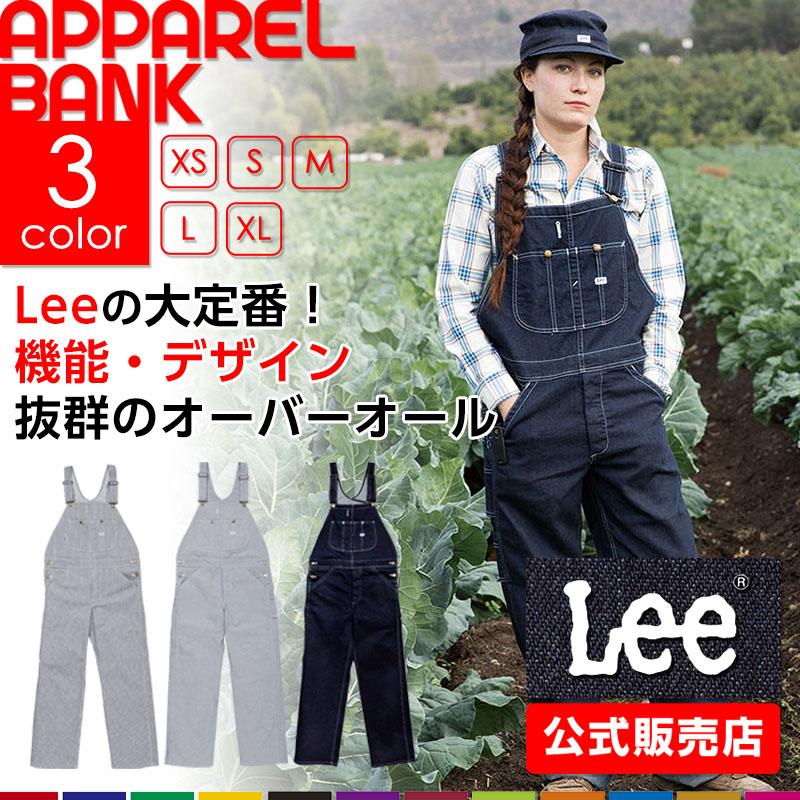 Lee (リー) オーバーオール ユニセックス つなぎ 作業服 APLWU39002 送料無料