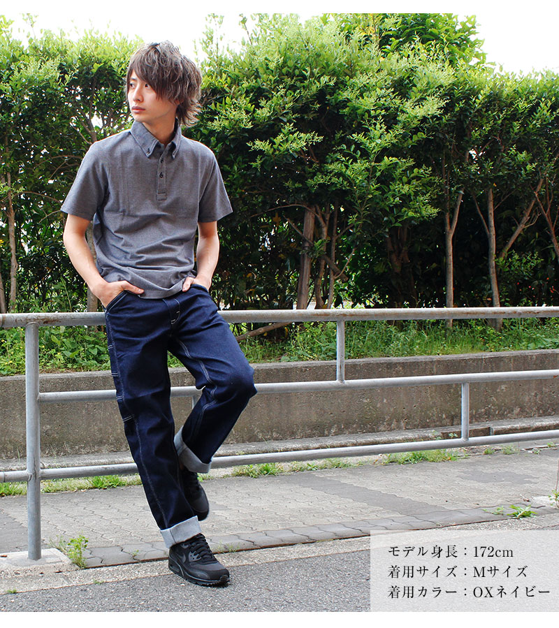 ボタンダウンポロシャツ メンズ 半袖