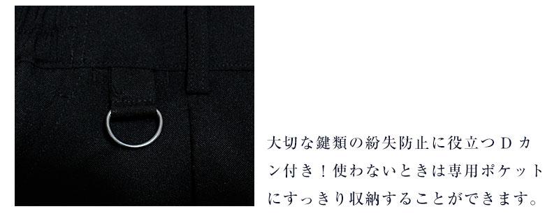 FACEMIX フェイスミックス 洗えるスラックス メンズ ワンタック FP6700U