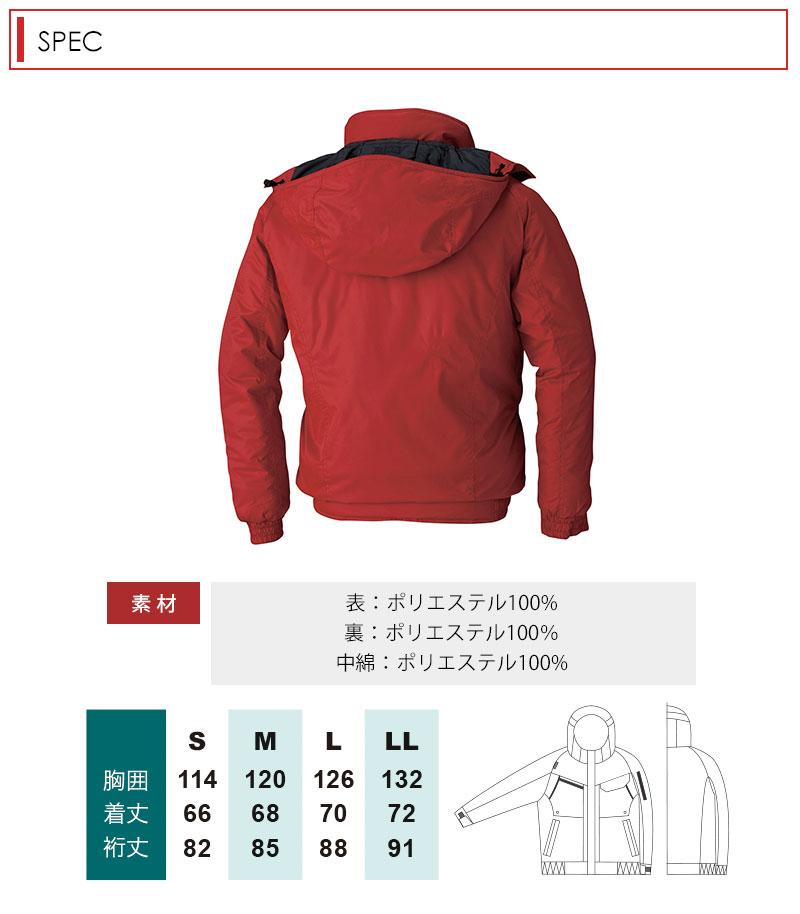 桑和 (ソーワ) 44903 防寒ブルゾン フード付き アルミプリント G.GROUND 秋冬作業服