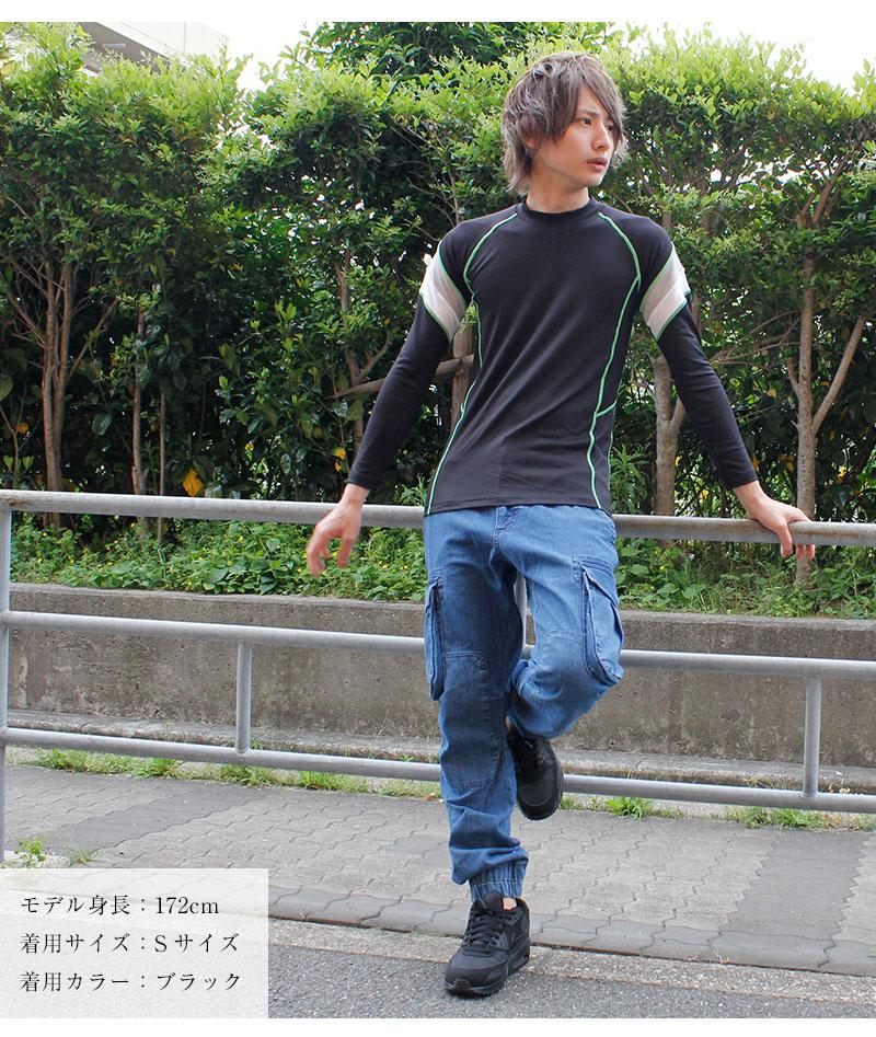 コンプレッションシャツ 長袖 ROCKY メンズ 特殊冷感 RC3903 送料無料