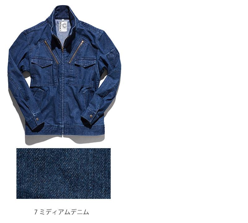 ライダースジャケット 長袖 デニム ROCKY RJ0904 送料無料