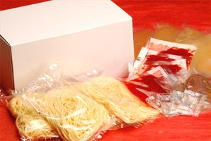 【4食入り】安比高原 総料理長のこだわりシリーズ 盛岡冷麺 具材・スープ・麺セット