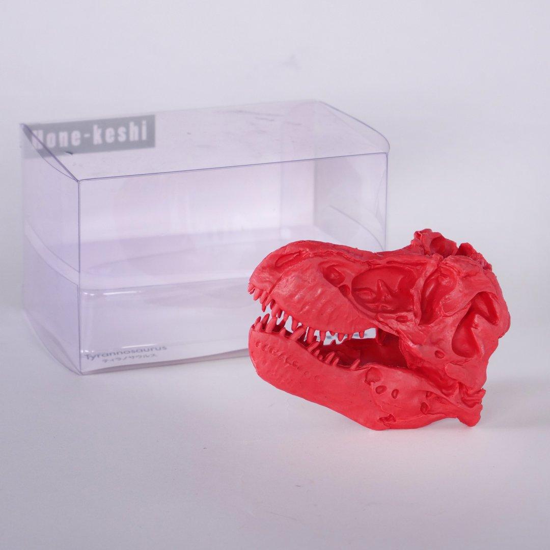 安比恐竜パーク ホネケシ-頭骨消しゴム- ティラノサウルス