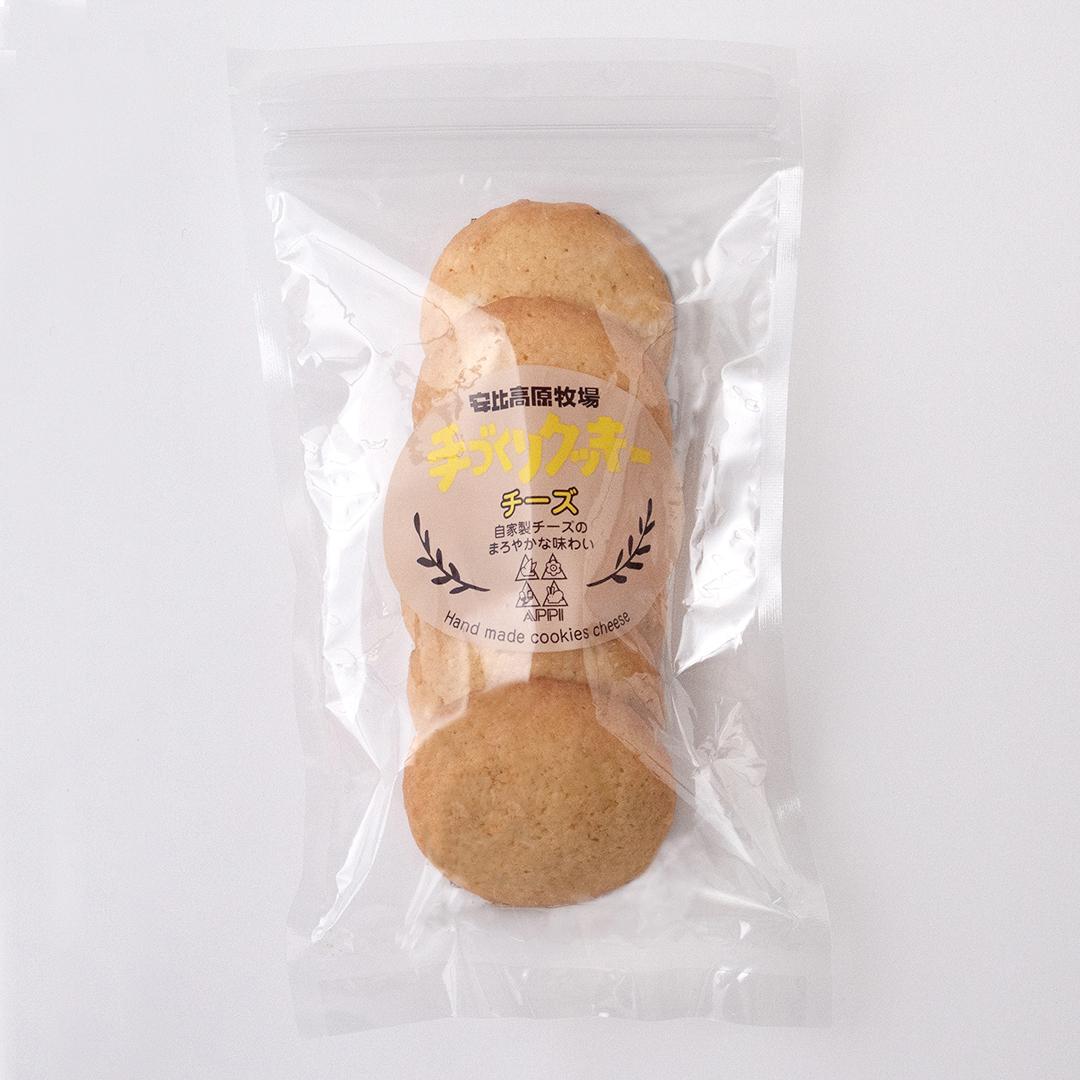 安比高原牧場 手づくりクッキー <チーズ>5枚入