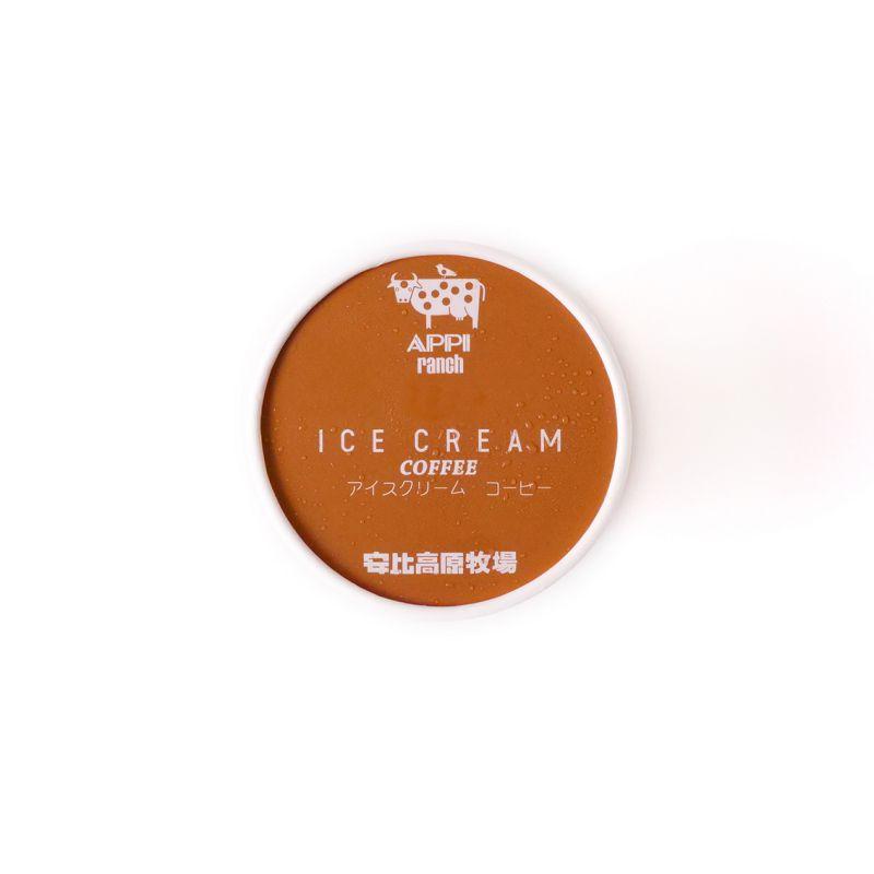 【個数・味が選べる】安比高原牧場 アイスクリーム 1〜36個まで