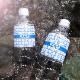 富士清水 バナジウム天然水セット 24本入り