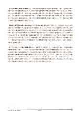 月刊誌「粉体技術」 2020年8月号(冊子版)