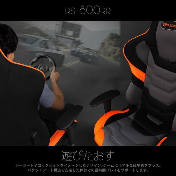 Bauhutte (バウヒュッテ) ゲーミングチェア リクライニング 上下左右稼働アームレスト 採用 ブラック RS-800RR-BK お取り寄せ ※メーカー在庫潤沢