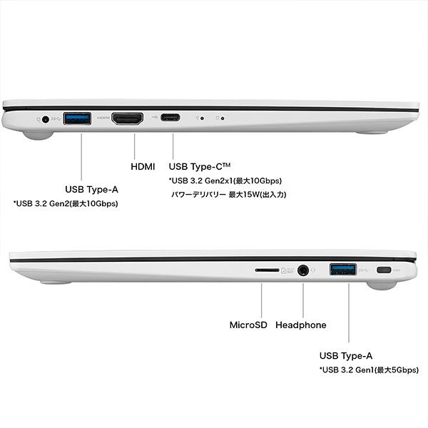 13.3型 / Ryzen 5 / メモリ 8GB / SSD 512GB / Win10 Home / White ノートパソコン LG UltraPC 13U70P-GR54J 【数量限定!ACアダプタプレゼント】