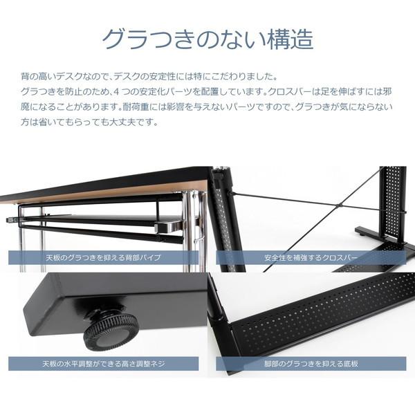 Bauhutte (バウヒュッテ) 昇降式 スタンディングデスク つや消し塗装 マットホワイト (幅120cm×奥行45cm) BHD-1200H-WH -お取り寄せ品-※メーカー在庫潤沢