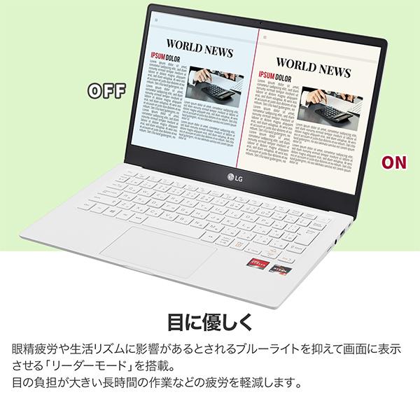 13.3型 / Ryzen 3 / メモリ 8GB / SSD 256GB / Win10 Home / White ノートパソコン LG UltraPC 13U70P-GR32J