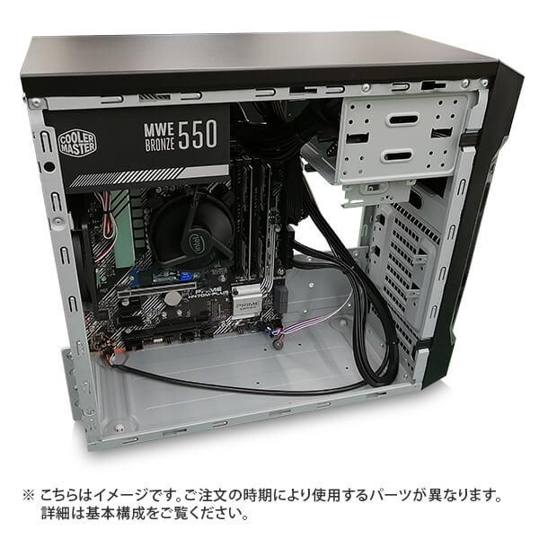 (Core i7-11700/メモリ:DDR4 8GB(8GBx1)/SSD:250GB NVMe/HDD:-/電源:500W 80PLUS BRONZE/グラボ:-) Barikata-341108  カスタマイズ可能 BTOパソコン Barikata EN067