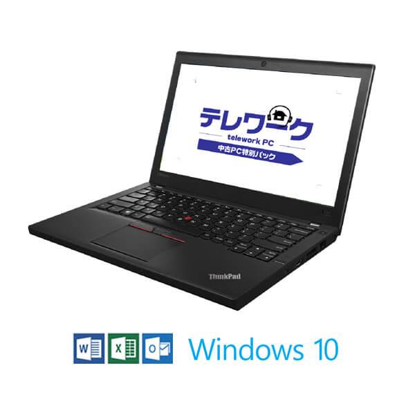 テレワークに最適!Microsoft Office付き!中古パソコン特別パック ヘッドセット&マウス Core i5 メモリ8GB SSD128GB 無線LAN 12.5型液晶 Windows10 Home Home 2210050398912 t_20F5S0RN0G